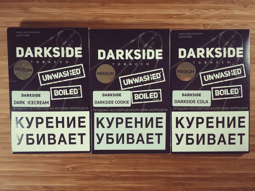 Табак для кальяна Dark Side Фото 1